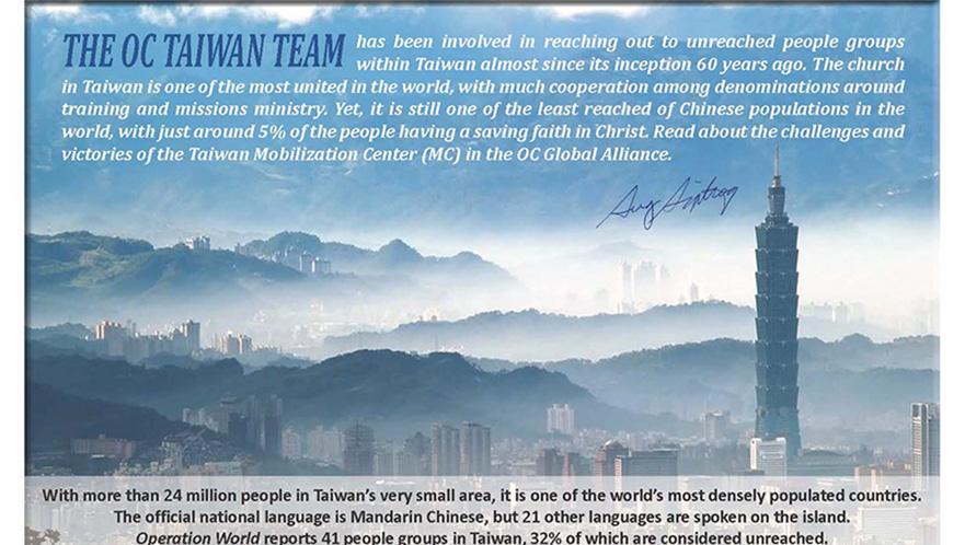 OC Taiwan