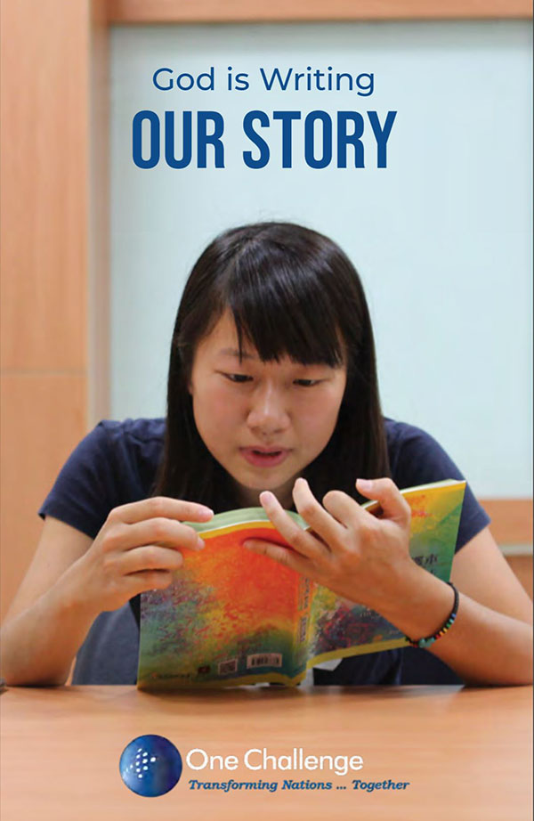 Our Story 2nd Edition
